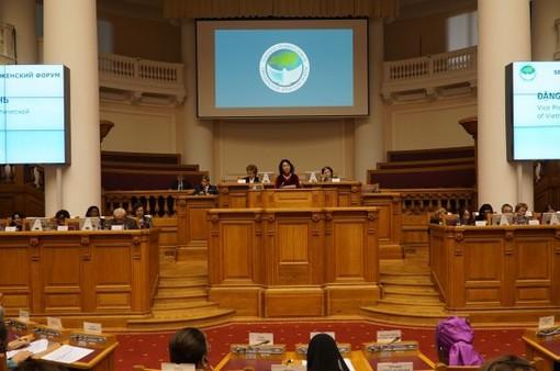Việt Nam tham dự Diễn đàn Phụ nữ Á - Âu lần thứ hai
