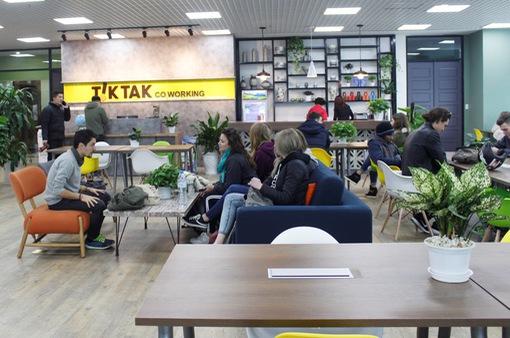 Chuỗi Tiktak gia nhập thị trường Co-working Space tại Việt Nam