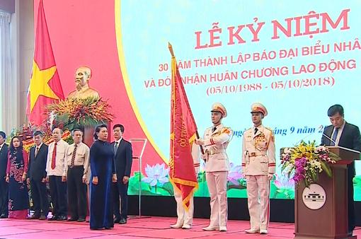 Chủ tịch Quốc hội dự kỷ niệm 30 năm thành lập báo Đại biểu Nhân dân