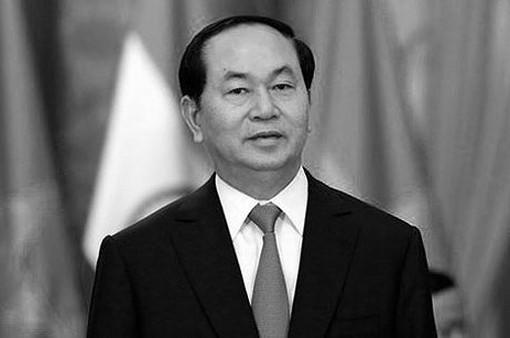 Lào tổ chức quốc tang tưởng nhớ Chủ tịch nước Trần Đại Quang