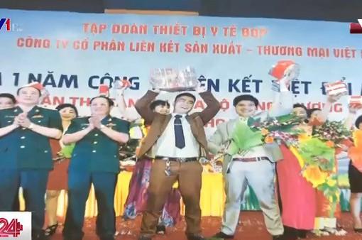 Lừa đảo tại công ty Liên Kết Việt: Chuyển hồ sơ vụ án sang TAND TP Hà Nội