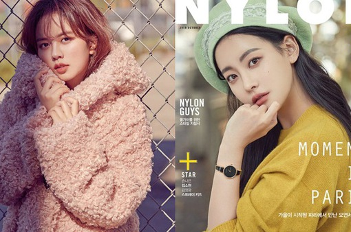 Oh Yeon Seo và Kim So Hyun đẹp hút hồn trên tạp chí