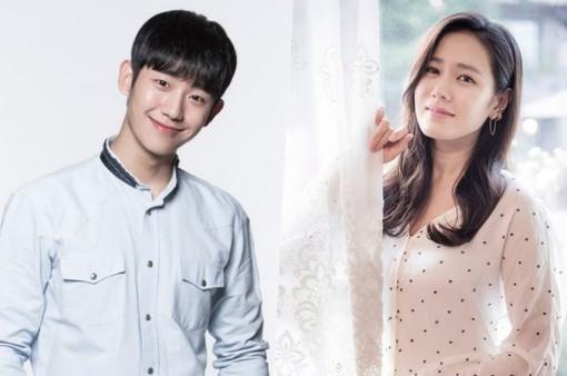 Son Ye Jin kết đôi với trai trẻ trong phim mới