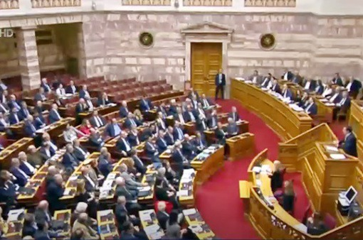 Quốc hội Hy Lạp thông qua dự luật cải cách tài chính mới