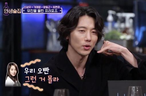 Ki Tae Young lần đầu tiết lộ về màn cầu hôn lãng mạn với bà xã Eugene