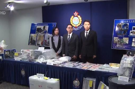 Thu giữ ma túy tại Hong Kong (Trung Quốc)