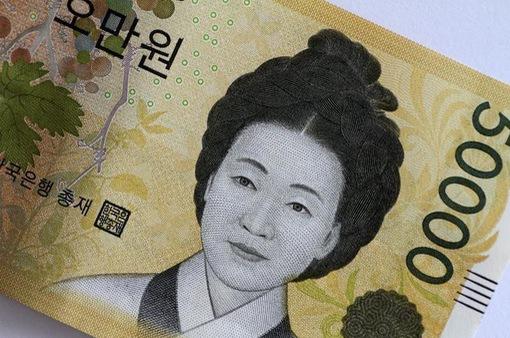 Hàn Quốc hạ lãi suất xuống mức thấp nhất trong 2 qua
