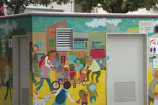 Độc đáo tranh bích họa trên nhà vệ sinh công cộng ở Nhật Bản