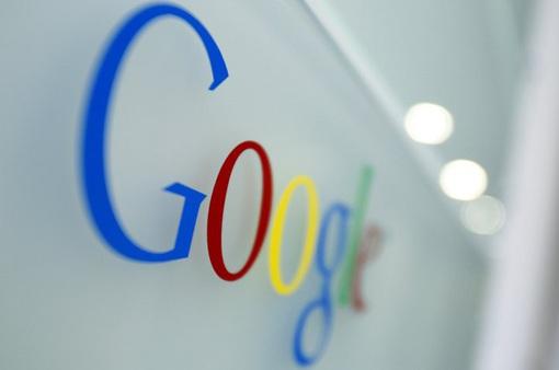 Google bí mật thu thập dữ liệu sức khỏe