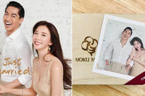 Thiệp cưới siêu dễ thương của Lâm Chí Linh được hé lộ