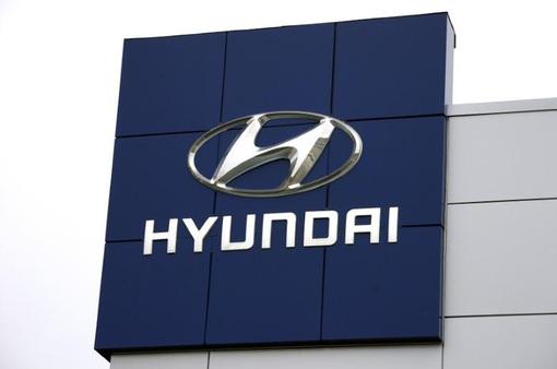 Hyundai đầu tư 1 tỷ USD sản xuất xe điện tại Indonesia
