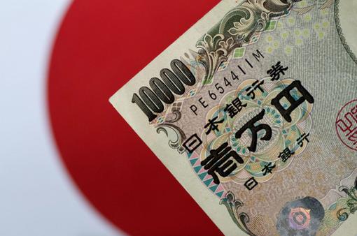 Người dân Nhật Bản chuộng tiền mặt hơn thanh toán điện tử