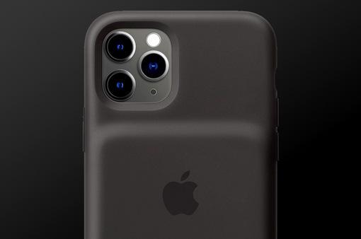 Apple bán ốp lưng kiêm sạc dự phòng cho iPhone 11