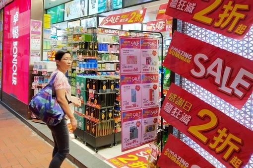 Lạm pháp của Trung Quốc tăng cao nhất trong gần 8 năm qua
