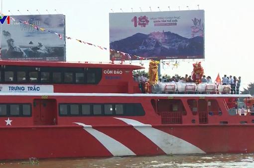 Tàu cao tốc Cần Thơ - Côn Đảo tạm dừng hoạt động