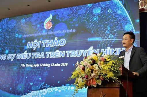 """Hội thảo """"Phóng sự điều tra trên truyền hình"""": Đài THVN mong muốn phối hợp với các đơn vị báo chí"""