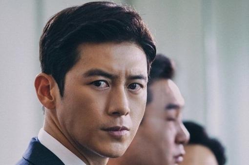 Go Soo đầy tham vọng trong phim mới