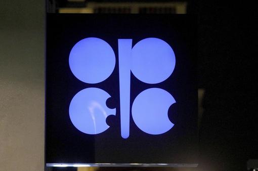 OPEC tiếp tục cắt giảm sản lượng dầu