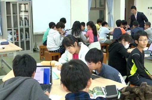 Trường Nhật Bản tại Hà Nội chú trọng giáo dục về môi trường