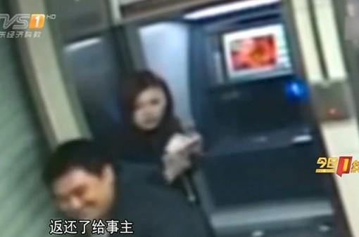 Tên cướp trả lại tiền khi thấy tài khoản của 0 VND của nạn nhân