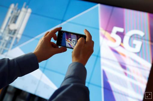 Đức mở phiên đấu thầu dự án phát triển mạng không dây 5G