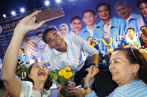 Các chính đảng Thái Lan vận động bầu cử vào phút chót