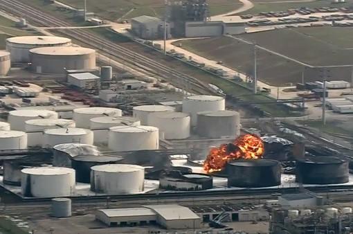 Hỏa hoạn tại nhà máy công nghiệp ở Mỹ