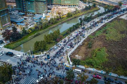 Sốt đất có thể chuyển dịch tới các thành phố nhỏ tại Trung Quốc