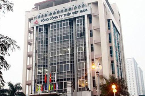 Bắt giam nguyên Chủ tịch, nguyên Tổng giám đốc Tổng Công ty thép Việt Nam