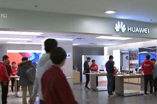 """""""Danh sách đen"""" công nghệ của Mỹ mở rộng lên hơn 200 công ty Trung Quốc"""