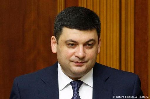 Thủ tướng Ukraine quyết định từ chức