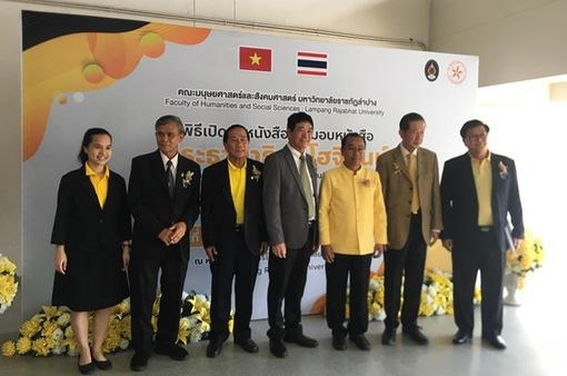 Thái Lan phát hành và trao tặng sách về Chủ tịch Hồ Chí Minh