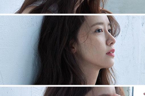 YoonA trở lại cuộc đua mùa hè với album solo mới