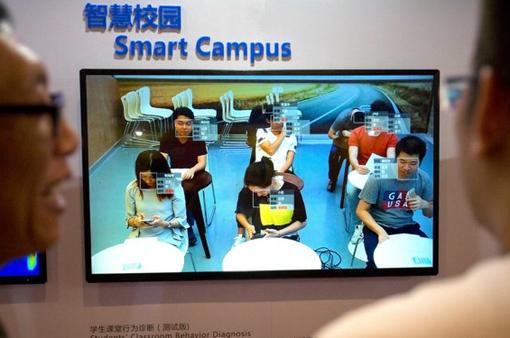 Tranh cãi về việc lắp đặt hệ thống nhận dạng khuôn mặt tại trường học Trung Quốc