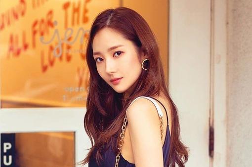 Park Min Young khó thoát khỏi vai diễn trong Her private life