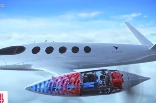 Máy bay điện ra mắt tại Triển lãm Hàng không Paris, Pháp