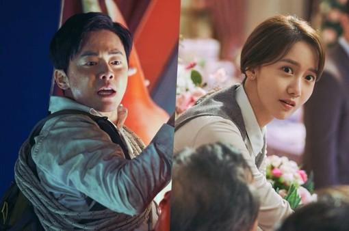 Vai diễn mới của YoonA hứa hẹn khiến khán giả cười cực độ
