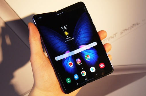 Samsung sẽ ra mắt Galaxy Fold 2 có màn hình 8 inch, tích hợp bút S Pen