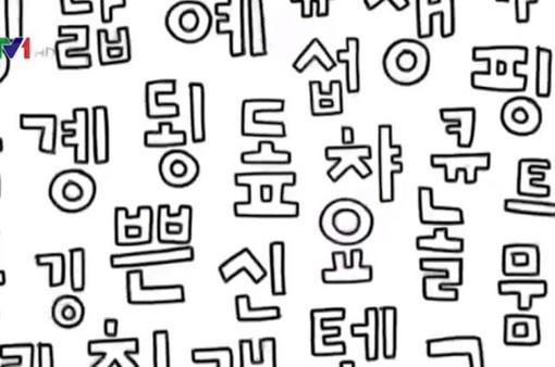 Học giả Hàn Quốc và Triều Tiên cùng làm từ điển ngôn ngữ chung