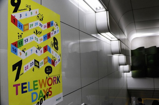 Người dân Tokyo được đề nghị làm việc tại nhà dịp Olympic 2020