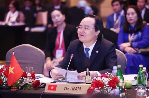 Hội nghị Bộ trưởng Giáo dục các nước Đông Nam Á