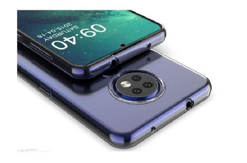 """Nokia sắp ra mắt smartphone có 3 camera """"hình tròn"""", chạy chip Snapdragon 660"""