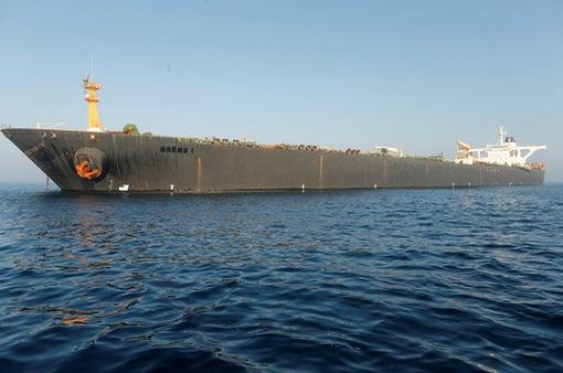 Tàu Grace 1 của Iran rời Gibraltar