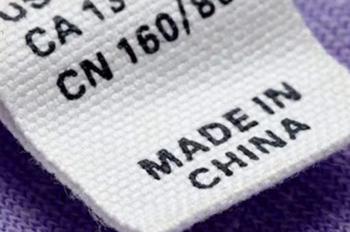 """Thương hiệu """"Made in China"""" đứng trước nhiều rủi ro"""