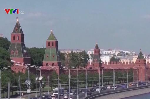 Nga kêu gọi Hội đồng Bảo an LHQ họp về vụ thử tên lửa