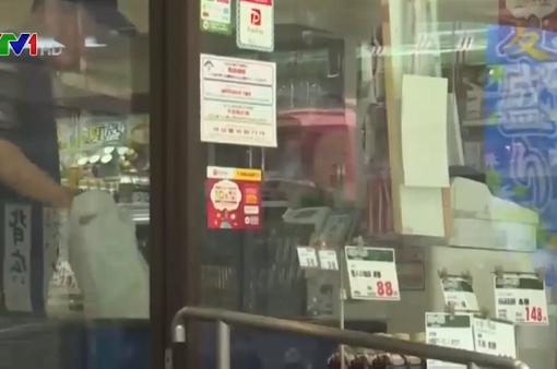 Người tiêu dùng Nhật Bản không mặn mà với thanh toán trực tuyến