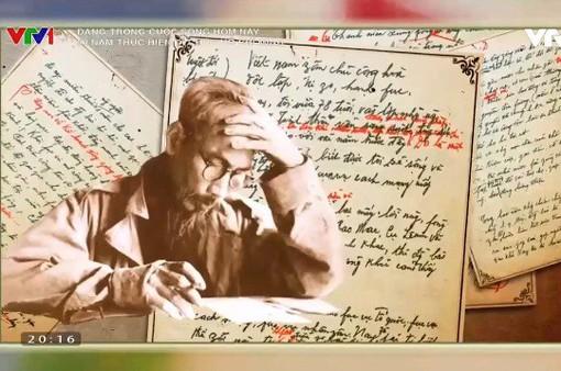 50 năm thực hiện Di chúc Chủ tịch Hồ Chí Minh: Nhiều câu chuyện chăm lo cho nhân dân thực chất, thực lòng