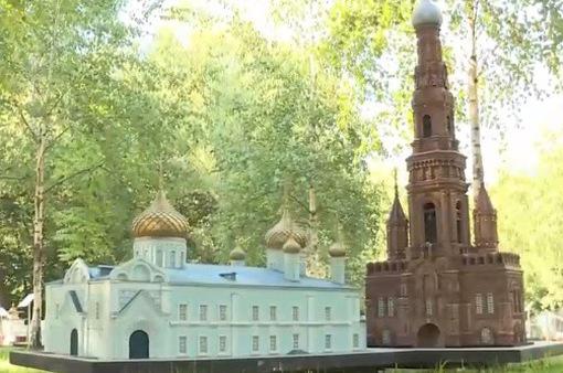 Vòng quanh nước Nga trong… 80 phút
