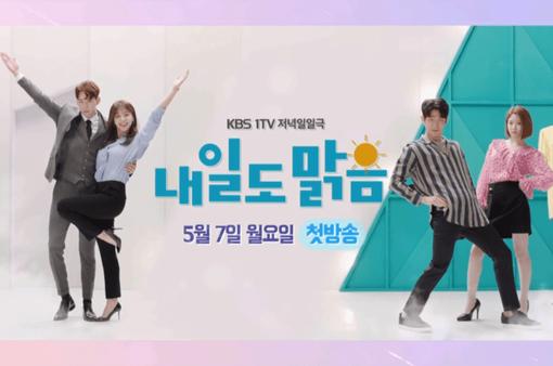 Đón xem phim Hàn Quốc mới trên VTV1: Ngày mai trời lại nắng