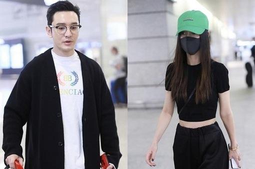 Lại rộ tin Huỳnh Hiểu Minh bất hòa với vợ